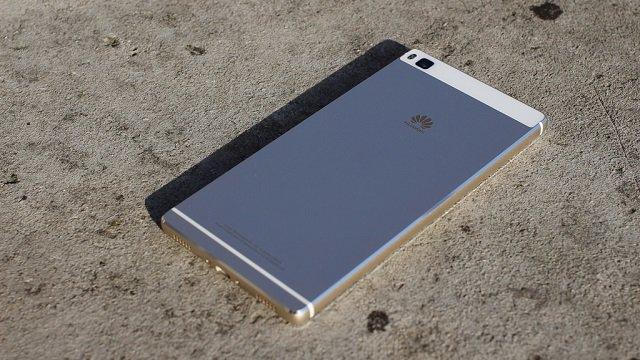 Huawei lancia il nuovo P8 Lite 2017